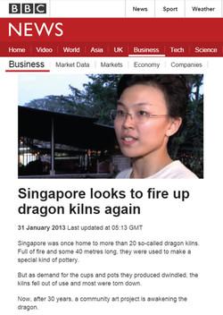 BBC saving the dragon kilns