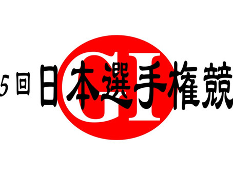 GⅠ第75回日本選手権競輪