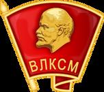 komsomol.png