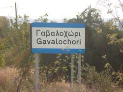 Roadsign - bi-lingual!