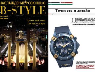 Navitec en B-Style Magazine