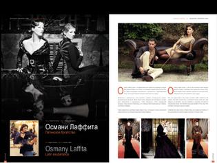 Osmany Laffita en B-Style Magazine