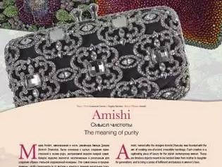 Amishi en B-Style Magazine