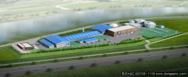 논산 계룡 자원순환농업센터