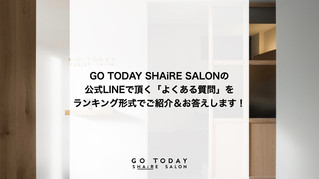 \SHAiRE note更新しました!/