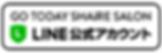 スクリーンショット 2020-05-25 13.41.26.png