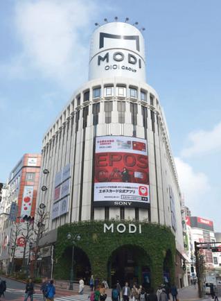 新規出店(GO TODAY SHAiRE SALON 渋谷モディ店)のお知らせ