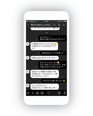 mobile-mockup-1602052703760.png