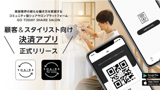 独自モバイルアプリを正式リリース!PRTIMESに掲載されました!