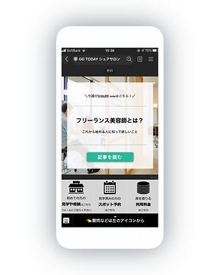 mobile-mockup-1601966310142.png