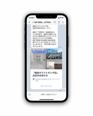 スクリーンショット 2021-06-17 20.26.30.png
