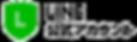 スクリーンショット 2020-07-17 16.png