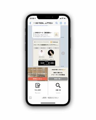スクリーンショット 2021-06-17 20.27.59.png