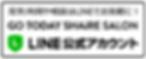 スクリーンショット 2020-06-10 8.20.54.png