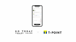 【プレスリリース】国内最大級のシェアサロン「GO TODAY SHAiRE SALON」でTポイントサービス開始サロンのモバイル決済アプリでTポイントを使った美容院代の支払いが可能に