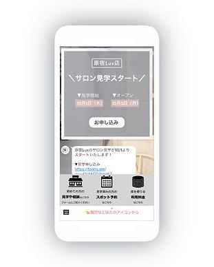 mobile-mockup-1601969036692.png