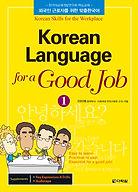 Korean book.jpg