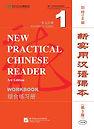 chinese work.jpg