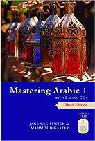 mastering arabic 1.jpg