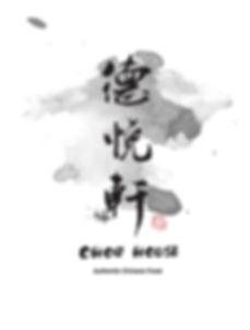 Chow_house_web_002.jpg