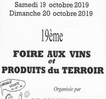 19ème Foire aux vins et aux Produits du Terroir d'Amplepuis