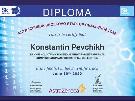 SKINPORT - финалист Skolkovo Astra Zeneka Startup Biomed Challenge 2020
