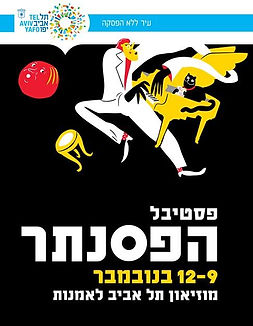 רועי זוארץ מארח את שמיניית ווקאל והיהודים בפסטיבל הפסנתר