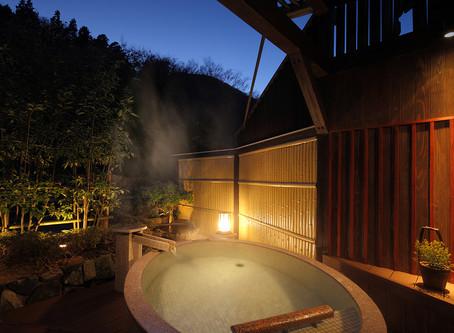 守田屋 貸切風呂「森のかくれんぼ」