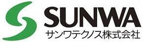 sunwa-300x90.jpg