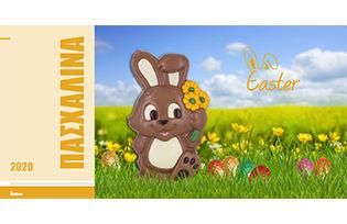 Relkon_Easter.jpg