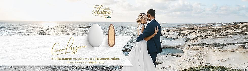 2021.01.25-Crispo-CiocoPassion.jpg