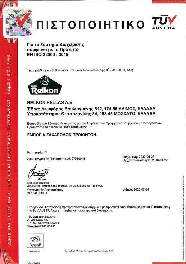ISO 22000.2018 RELKON HELLAS_GR 2020.jpg