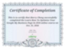 谷歌本地SEO优化课程学习证书
