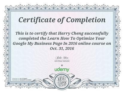 google-listing-certificate-e-learning.jp
