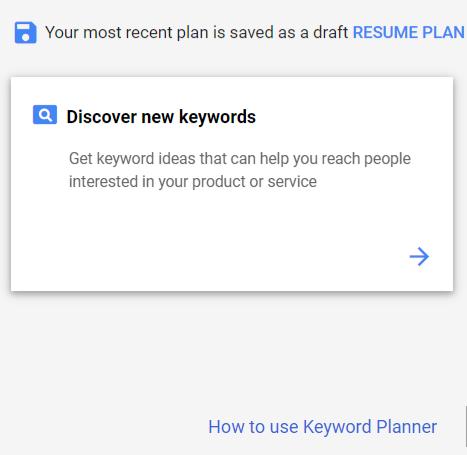 谷歌关健词工具