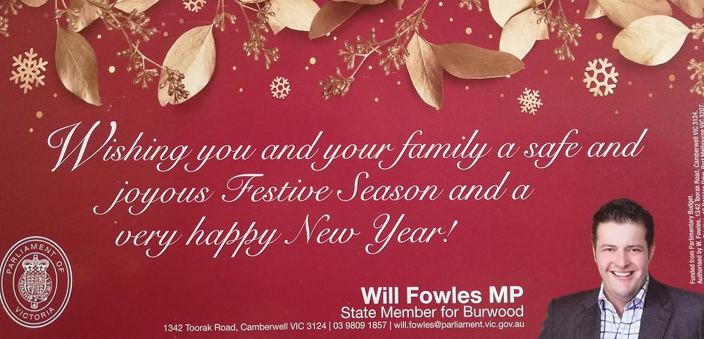 澳洲议员圣诞贺卡