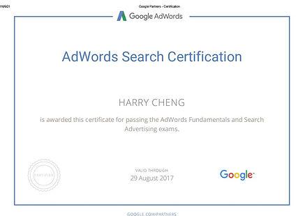 google_pay_per_click_certification.jpg