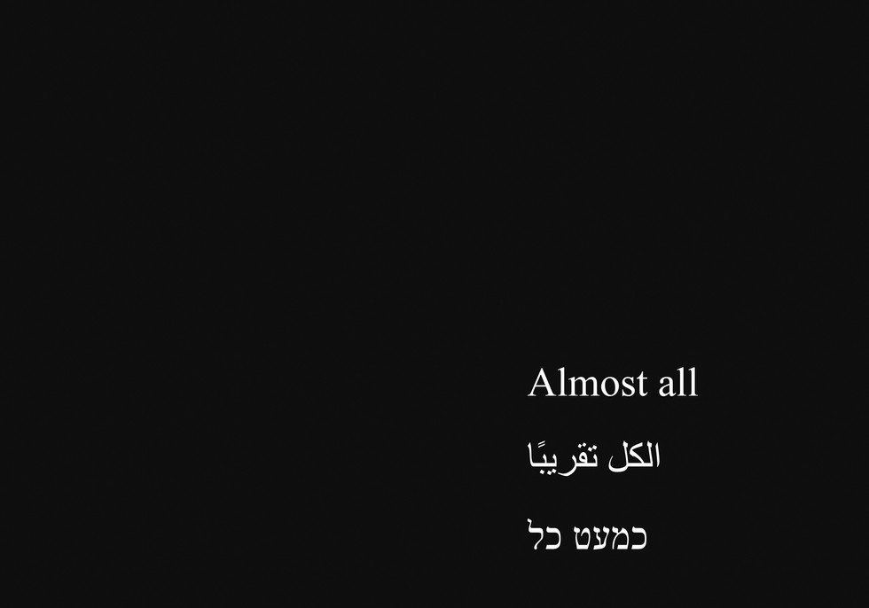 Almost all-Meir Rakocz