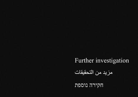 Further investigation-MeirRakocz.jpg