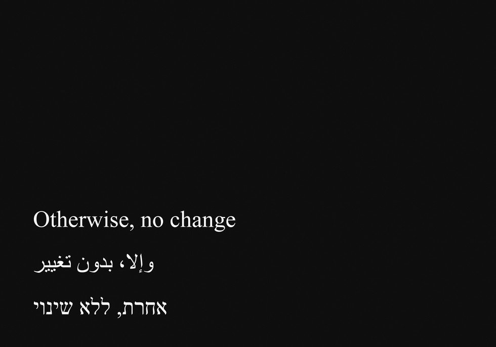 Otherwise,no change-MeirRakocz.jpg