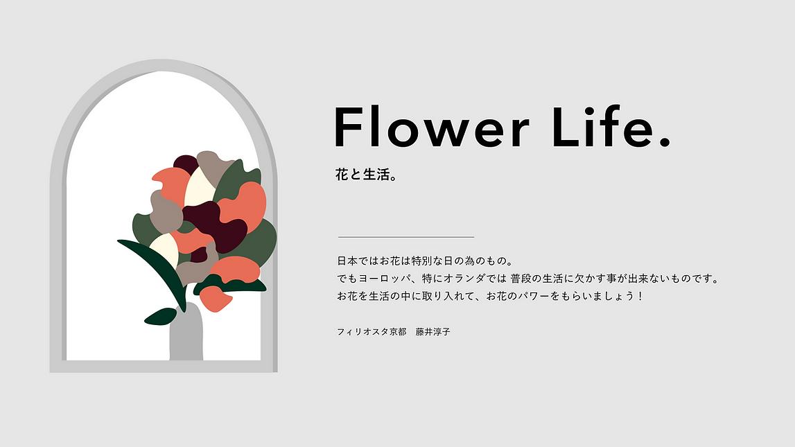 fiorista_top.png