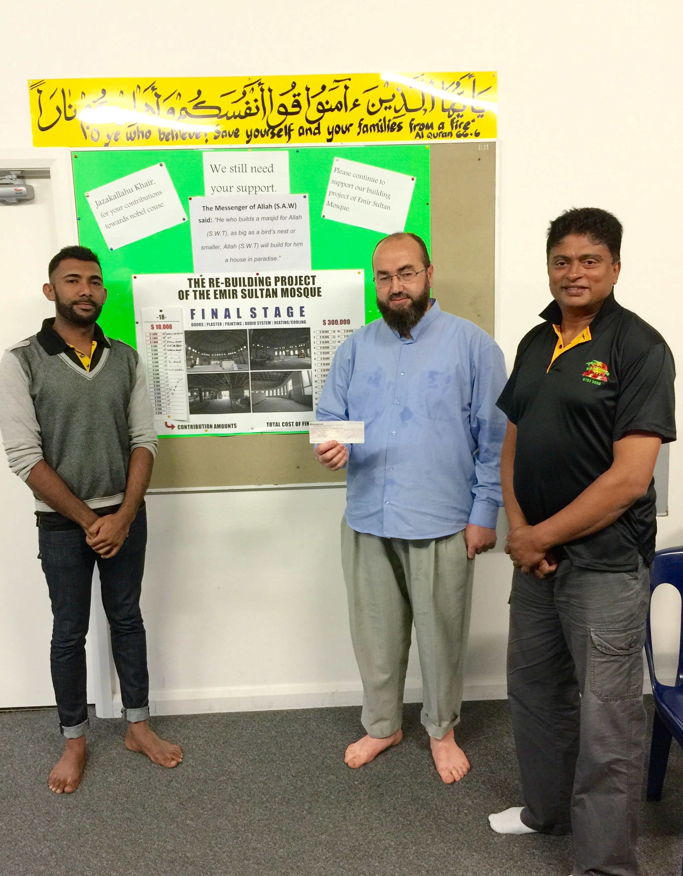 At Cleeland St  Mosque 2014