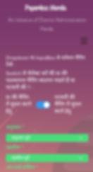 Screenshot_2020-02-25-21-21-20-894_com.c