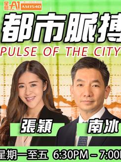 Pulse_app.jpg