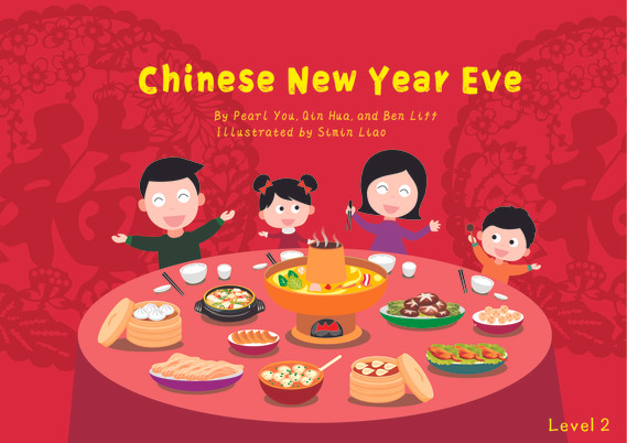 You Bilingual: Lunar New Year's Eve stories with both beginner and bridge levels now available