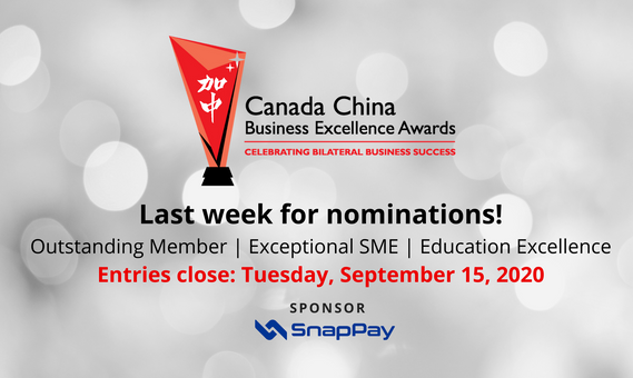 Canada China Business Excellence Awards 2020