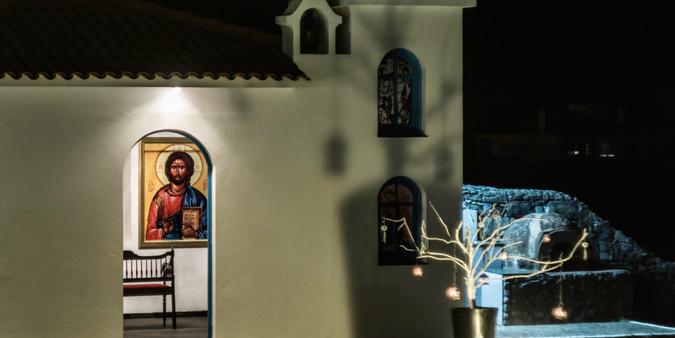 Wedding chapel by night in the Azores