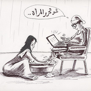 By Jawad Morad