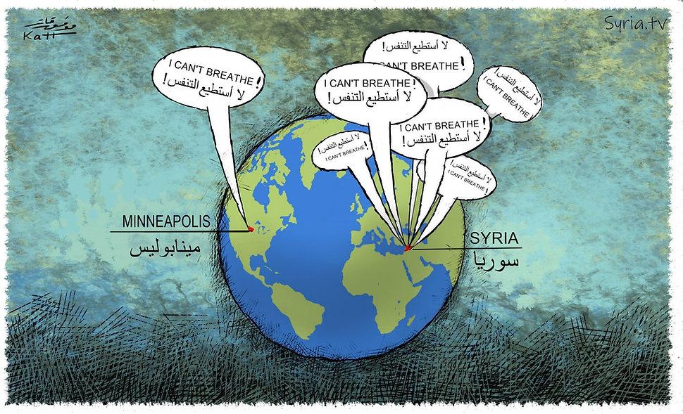 Mwafaq Katt.jpg