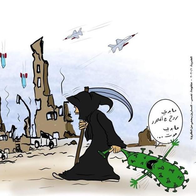 By Amany al Ali